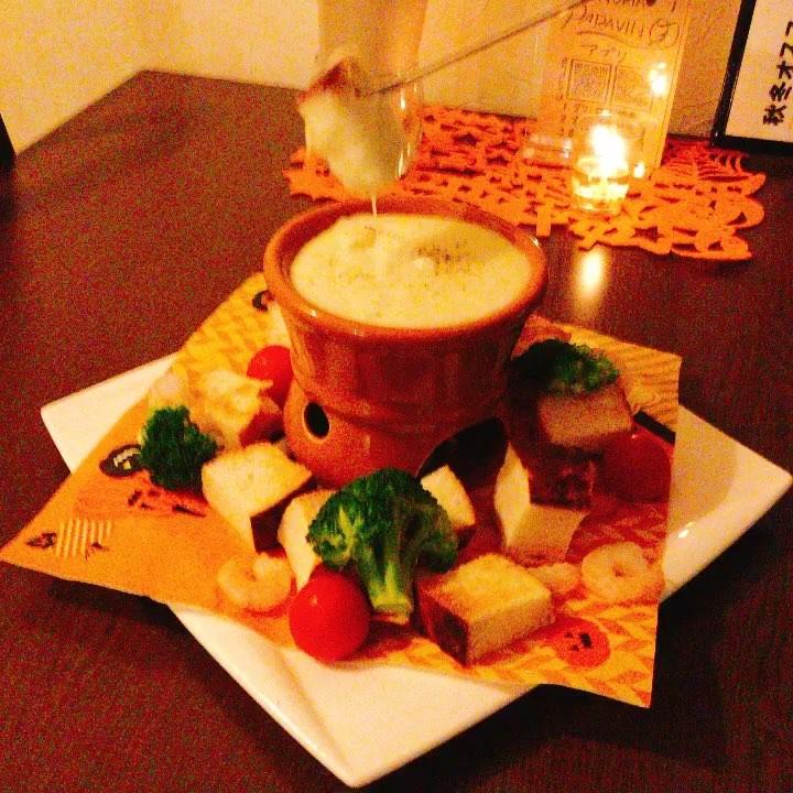 パラヴィーノのハロウィーンは4日まで 美味しーいチーズフォンデュと盛り合わせプレート   #サーモン&クリームチーズ