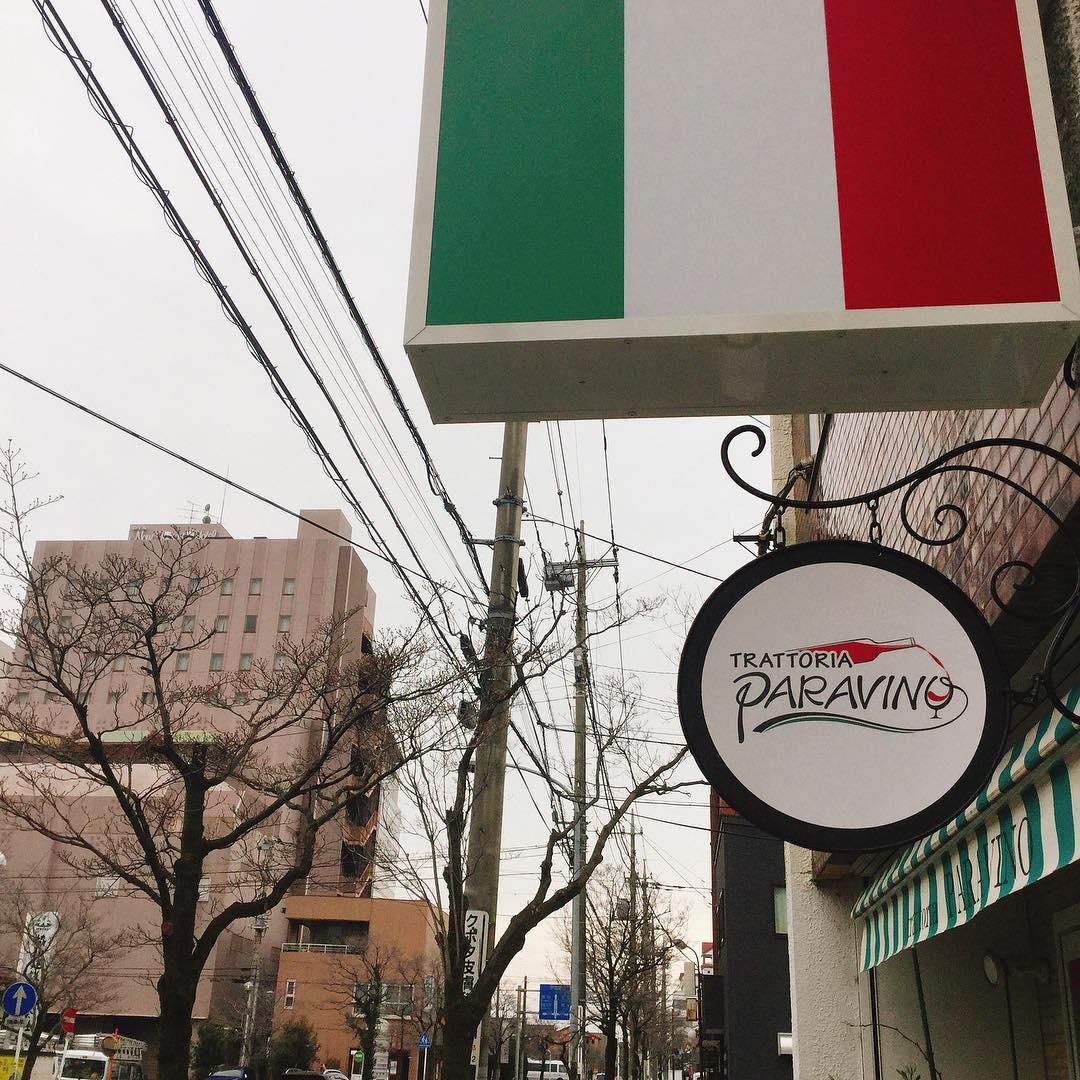 2017年パラヴィーノにご来店頂きましたお客様に心より感謝申し上げます🏻 2018年もよろしくお願い致します  本日も営業してます️ 年始は4日からとなります。  良いお年を️ Felice Anno Nuovo