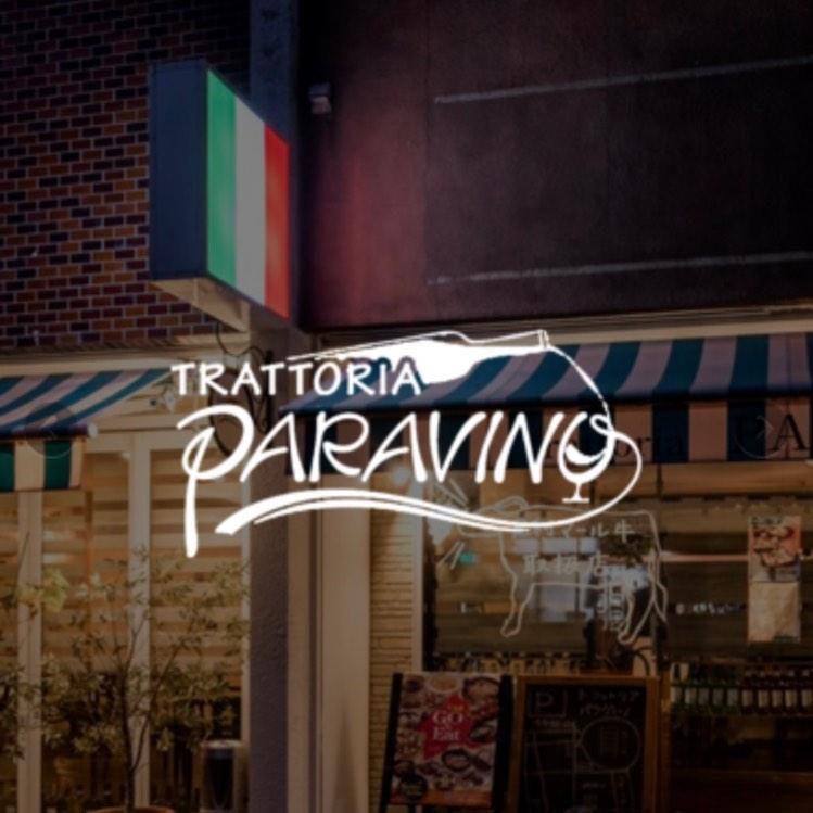 パラヴィーノのホームページをリニューアルしました プロフィールから見れますので是非ご覧ください  おかげさまでおせち60個完売しました️ありがとうございました 真心込めて作ります お楽しみに  #宅飯   #肉の盛り合わせ  #手打ちパスタ  #イタリア料理  パラヴィーノワインアカウント @paravino.vino